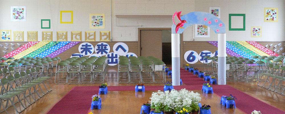 卒業式掲示花の枠