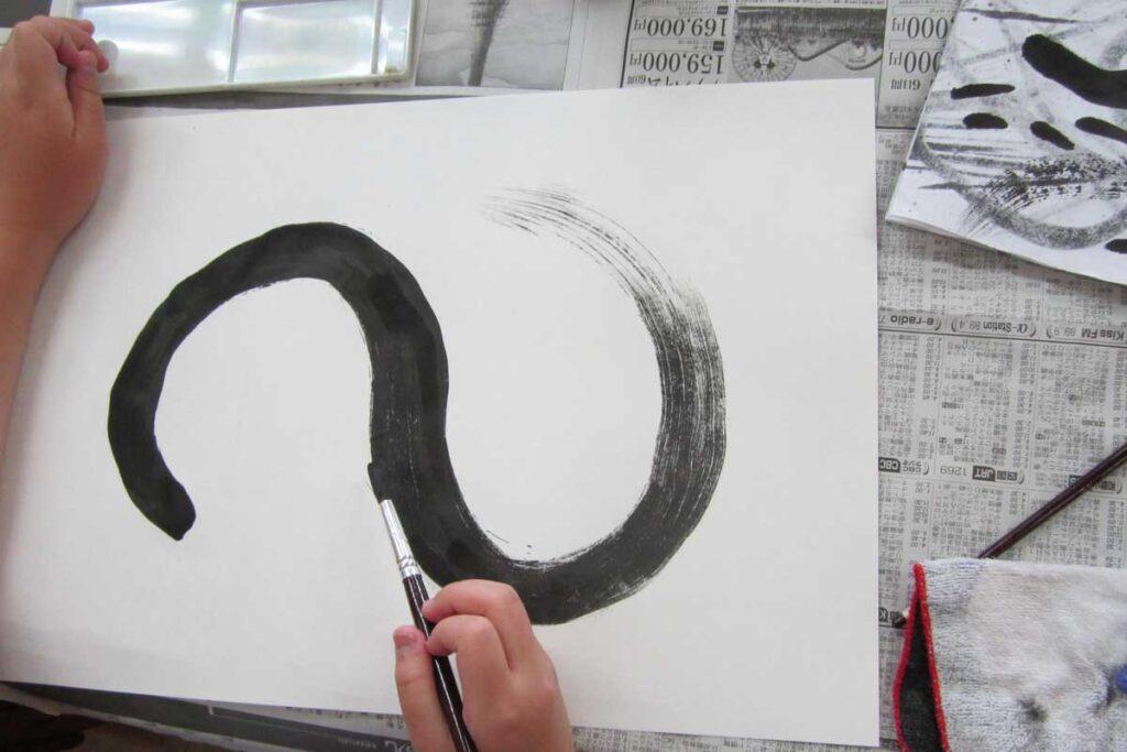 墨のアート