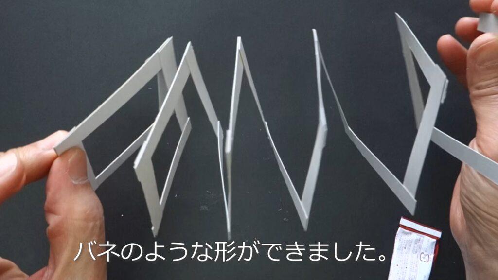 厚紙を細く切った素材で造形遊び