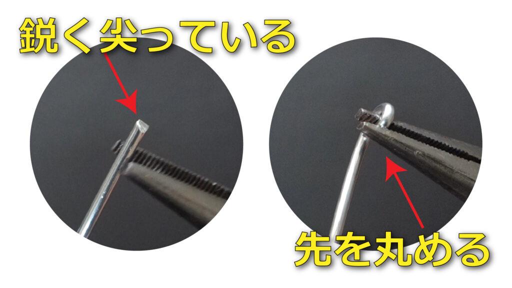 針金とペンチ
